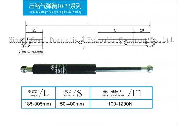 Compression HYUNDAI Automotive Gas Springs With Different End Fitting